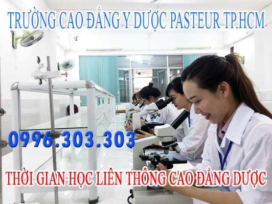 thoi-gian-hoc-lien-thong-cao-dang-duoc-nam-2017