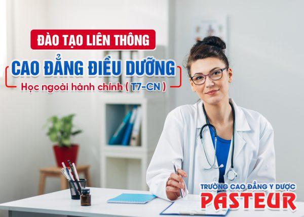 Liên thông Cao đẳng Điều dưỡng TPHCM tuyển sinh trên cả nước