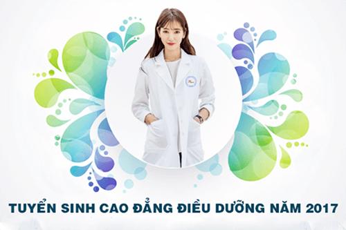 Hồ sơ tuyển sinh Cao đẳng Điều dưỡng TPHCM năm 2018