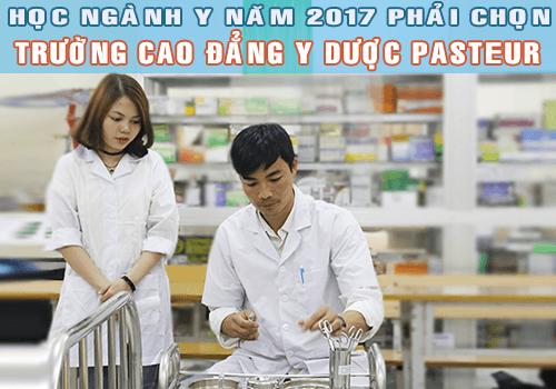 Quy chế tuyển sinh Cao đẳng Điều dưỡng TPHCM 2018